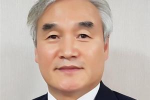 [열린세상] 남·북·미·중의 정중동/손기웅 통일연구원장
