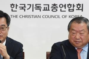 """보수 개신교계 이번에는 """"세금신고는 종교자유 침해"""" 주장"""