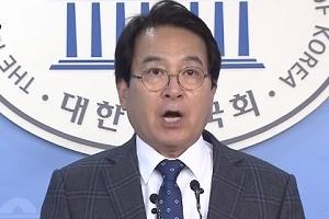 """심재철 한국당 의원 """"문재인 대통령, 내란죄로 고발해야"""""""