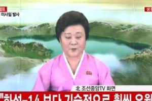 """[속보] 북한 """"ICBM 신형 '화성-15형' 발사 성공…美전역 타격 가능"""""""