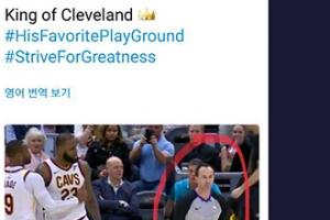[NBA] 르브론 제임스 프로 첫 퇴장에 앙숙 칸터가 반색한 이유