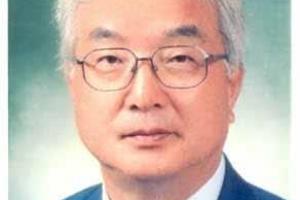 인천대 새달 1일 '한국과 범중화권' 국제회의 개최