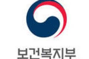 '월 1천만→34만원' 폐암 신약 '타그리소' 건보 적용