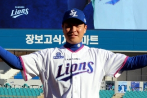 """강민호 """"삼성 선택 틀리지 않았음을 증명하고파"""""""