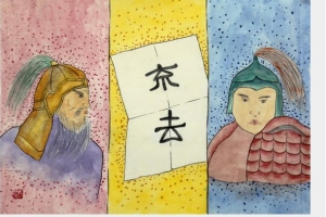 [삼국지로 풀어 보는 法 이야기] 제비뽑기로 선봉 정한 황충과 조자룡… '도박죄' 성…