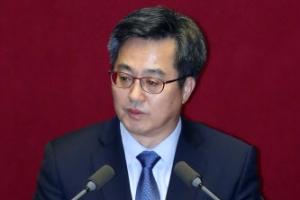 국회, 무쟁점 예산 법안 처리…소득세·법인세법은 불발
