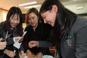 2019년 서울 일반고, 수업 골라듣는 '초기형 고교학점제' 도입