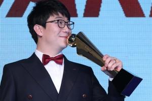 [프로야구] MVP 2관왕 양현종, 남은 건 '황금 장갑'