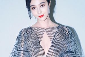 판빙빙, 파격 시스루 드레스 '압도적 존재감'