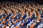 국회 본회의 '불참 자유…