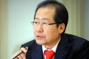 """홍준표 """"서청원-최경환 자동소멸절차…MB 혐의있으면 조사하라"""""""