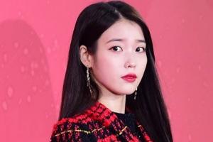 [포토] '성숙미 물씬' 아이유