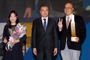 """文 """"2022년까지 스마트공장 2만개로 확대"""""""