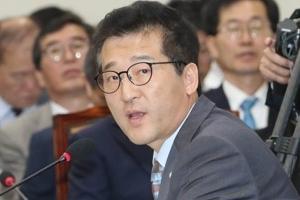 '의원직 상실' 최명길, 국민의당 최고위원직 사퇴