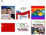 러시아, SNS에 해시태그 달…