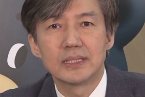"""조국 """"조두순 재심은 불가능…'주취감경' 입법논의"""" 국민청원 답변 [영상]"""