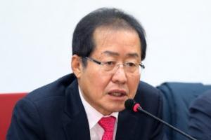 """홍준표 """"국민의당 위장 야당""""…예산 '뒷거래 의혹' 논란 비판"""