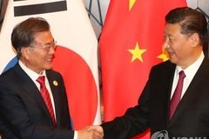 문 대통령, 13일부터 3박4일 중국 국빈방문…시진핑과 정상회담