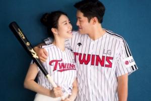LG 양석환, 10일 플로리스트 서가현 양과 결혼