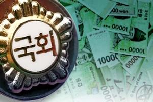 [씨줄날줄] 의원 세비 인상 논란/김균미 수석논설위원