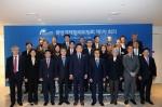 북방경제협력위원회 기념…