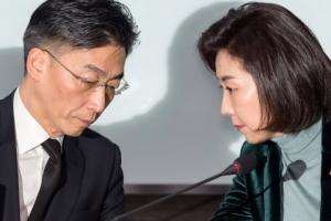 [서울포토] 나경원 의원과 이야기 나누는 이국종 교수
