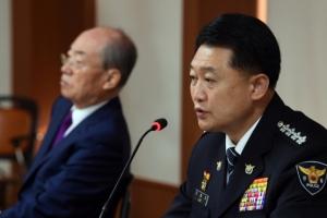[서울포토] 이철성 경찰청장, 수사구조개혁 추진 권고안 발표