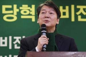 [서울포토] 축사하는 안철수 대표