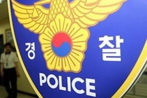 열차에서 여성 69명 치마 속 몰카 회사원 '징역 6개월'