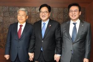 여야 3당 원내대표 11~23일 임시국회 개최 합의