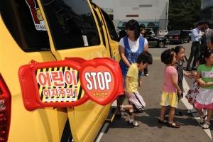 [안전이 미래다] 교통안전공단, 어린이 통학버스 정보 실시간 문자