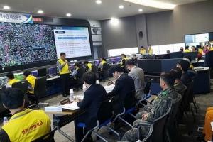 [안전이 미래다] 전력거래소, 민·관·군 합동 전력수급 비상 훈련