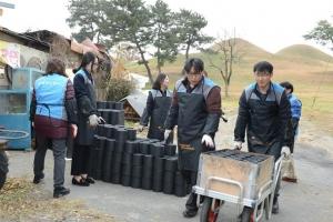 [안전이 미래다] 한국가스공사, 바닥 난방·벽체 단열… 따뜻한 '온누리'
