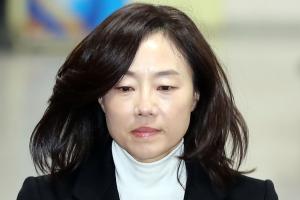 검찰 '국정원 돈 수수·화이트리스트 관여' 조윤선 10일 출석 통보