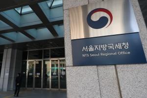 """경찰 """"삼성 특검 때 안 밝혀진 이건희 관련 차명계좌 확인"""""""