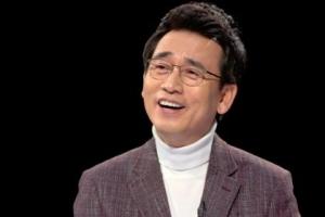 """유시민 """"비트코인 결국 '바다이야기'…진짜 손대지 말길"""""""
