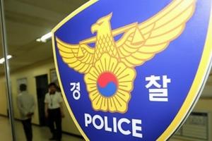 경찰, 전북도청 압수수색…특정업체 일감 몰아주기 정황 포착