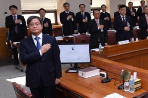"""""""사법부 신뢰 높이자""""… 윤리감사관 외부 공모 검토"""