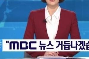 """배현진→김수지 아나운서 교체 """"시청자에 안긴 상처 반성"""""""