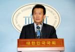 박주원, 'DJ 의혹 제보자…