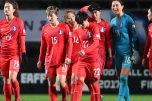 여자 축구, 일본에 2-3 아쉬운 패배