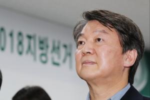 """호남 간 안철수 """"박주원 'DJ 비자금 제보' 의혹 엄중 대응"""""""