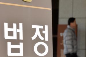 """흉기 소란·도주 행각 조현병 의사 집행유예…""""심신미약"""""""