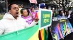 '인종매매를 중단하라'