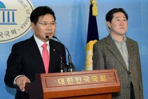 [서울포토] 자유한국당 홍문종 의원으로 단일화
