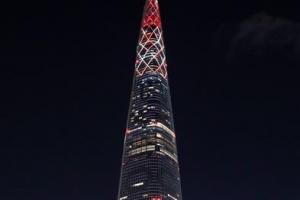 롯데월드타워 117~123층에 '평창 성화' 모양 LED등 점등