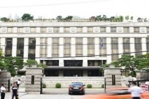 헌재 '2020년까지 공무원 연금액 동결' 조항에 합헌 결정