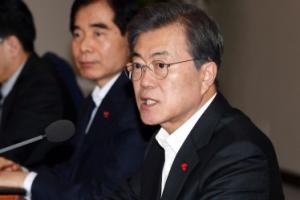 문 대통령, 내일 3박4일 국빈방중…모레 시진핑 주석과 정상회담