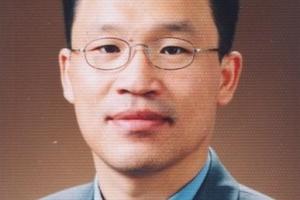 [기고] 정부 혁신, 외면하지 말아야/윤태범 한국방송통신대 교수