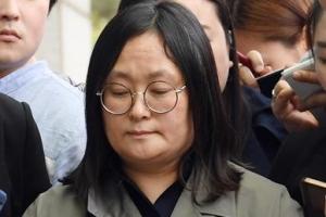 '40억대 배임' 유섬나 2심서도 '범죄인 인도절차' 문제 제기